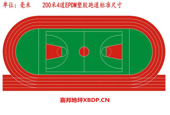 EPDM塑胶跑道.jpg